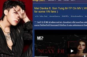 Không chỉ fan Việt, netizen Thái cũng đang tò mò về danh tính và khen ngợi Sơn Tùng M-TP trên diễn đàn nổi tiếng
