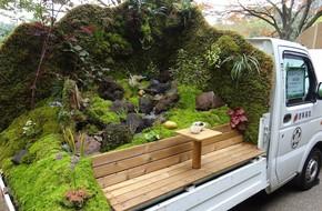 Xe tải cũ hỏng biến thành vườn cây xanh mát đẹp mê li, một lần nữa người Nhật lại khiến thế giới phải choáng váng