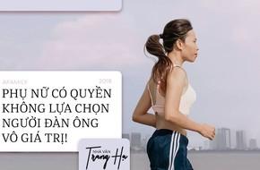 Trang Hạ: