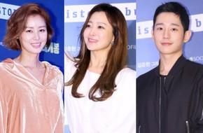Sự kiện hội tụ gần 30 sao Hàn: