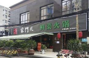 Đưa ra siêu khuyến mãi '440k ăn cả tháng', nhà hàng lẩu Trung Quốc phá sản sau 2 tuần