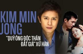 Kim Min Jong: