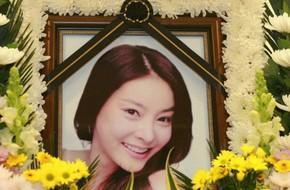 9 năm lật lại vụ án nữ diễn viên
