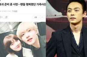 Đưa tin buồn em trai Ha Ji Won qua đời, nhưng báo Hàn lại gây sốc khi đăng nhầm ảnh... V (BTS)