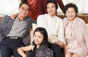 Tiết lộ những thông tin đầu tiên về đám tang của em trai Ha Ji Won