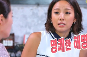 Lee Hyori bất ngờ chia sẻ về tin đồn ngủ với Bi (Rain)