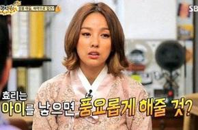 Lee Hyori từng xấu hổ vì tuổi thơ nghèo khó