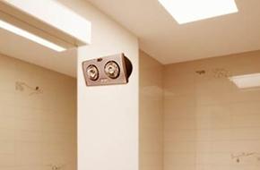 Sưởi ấm không gian nhà tắm bằng đèn ELKS