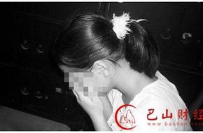 Giải cứu bé gái 15 tuổi bị hiếp dâm rồi bị ép làm gái mại dâm