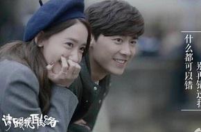 """Yoona (SNSD) bất ngờ làm bạn gái của """"mỹ nam"""" Lý Dịch Phong"""