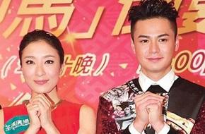 """Dương Di ép chồng bỏ """"Kill Me Heal Me"""" bản TVB vì ghen tuông"""