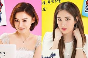 Viên San San trẻ trung đối đầu Seohyun (SNSD) đẹp sang chảnh