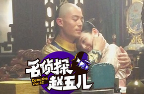 Vừa mới cưới Lâm Tâm Như, Hoắc Kiến Hoa đã lộ ảnh để gái trẻ ngồi lên đùi