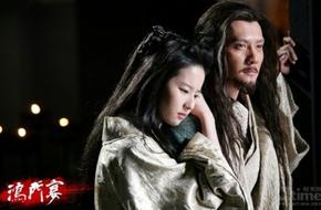 """Phùng Thiệu Phong – Lưu Diệc Phi chính thức """"yêu lại từ đầu"""" sau 5 năm"""
