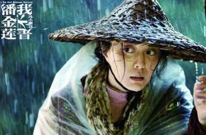 Phạm Băng Băng buồn lòng vì bị bạn trai Lý Thần chê xấu