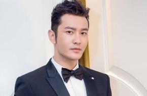 """Thế vai Lee Min Ho, Huỳnh Hiểu Minh chính thức làm """"thợ săn"""""""