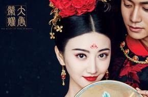 Xuất hiện mỹ nhân cổ trang đẹp không kém cạnh Phạm Băng Băng