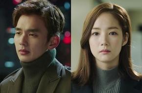 Yoo Seung Ho bị bệnh mất trí nhớ, Park Min Young gặp nguy hiểm