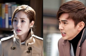 Park Min Young phát hiện ra