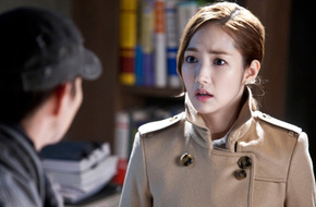 Park Min Young sốc nặng khi nghe tin Yoo Seung Ho