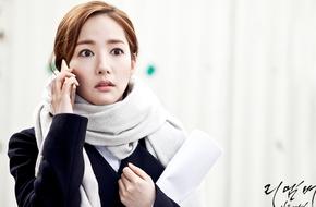 Park Min Young bị sát thủ đánh ngất, Yoo Seung Ho thoát chết trong gang tấc