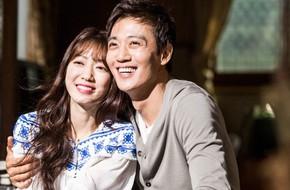 Những hình ảnh bây giờ mới tiết lộ của Park Shin Hye và dàn sao