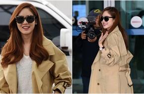 """""""Nữ hoàng tuyết"""" Sung Yuri xuất hiện rạng rỡ sau tin sắp kết hôn"""