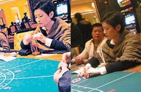 Ngọc nữ 1 thời từng thua bạc 100 triệu đồng trong 2 tiếng