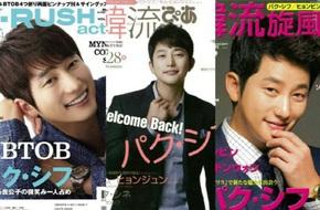 Park Shi Hoo được hâm mộ cuồng nhiệt tại Nhật Bản sau scandal