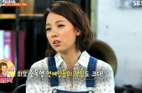Lee Hyo Ri bị béo bụng, chân ngắn khi không photoshop