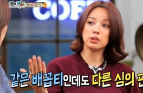 Lee Hyori từng bị chỉ trích vì vẻ ngoài khiêu khích
