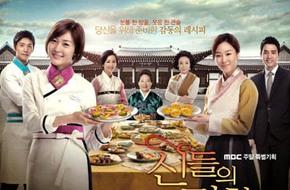 Sung Yuri đem ẩm thực cung đình Hàn đến Việt Nam