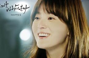 """Song Hye Kyo: """"Tôi và Jo In Sung khá đẹp đôi!"""""""