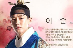 """Nam chính """"Jang Ok Jung"""" cãi nhau với fan khi đang say rượu?"""