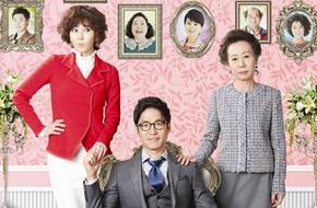 Kim Nam Joo trở lại màn ảnh Việt với