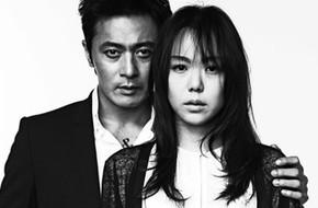 Phim điện ảnh mới nhất của Jang Dong Gun cập bến VN