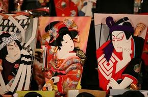 Hagoita - món quà may mắn cho trẻ em Nhật đầu năm mới