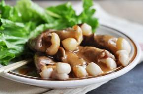 Món ngon cuối tuần: Bò cuộn nấm kim châm