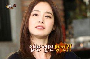 Kim Tae Hee nghĩ rằng nhan sắc đã tàn phai