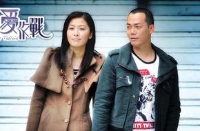 """Tạ Thiên Hoa - Châu Lệ Kỳ có chuyện tình """"oan gia ngõ hẹp"""""""