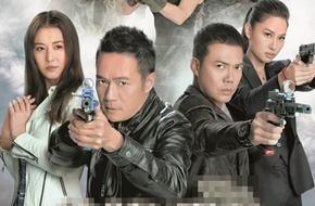 Xem Từ Tử San, Tạ Thiên Hoa làm cảnh sát trên màn ảnh Việt
