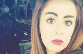 Cô gái chụp selfie tại đám tang ông bị dân mạng chỉ trích