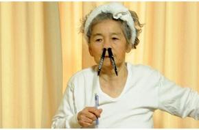 """Những bức """"chân dung tự sướng"""" siêu chất của cụ bà Nhật Bản 87 xuân xanh"""