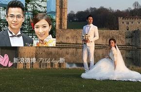 Lộ ảnh cưới của cặp đôi TVB Dương Di – La Trọng Khiêm