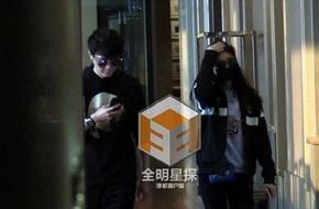 Lâm Doãn - Phùng Thiệu Phong công khai vào khách sạn mặc paparazzi chụp hình