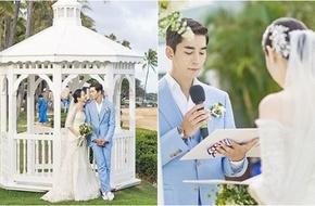 """Diễn viên """"Vì sao đưa anh tới"""" tổ chức đám cưới lãng mạn tại Hawaii"""
