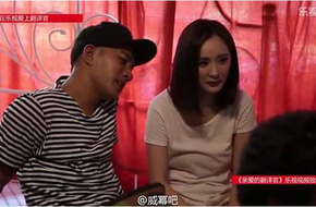 Lưu Khải Uy đến trường quay thăm vợ sau nghi án Dương Mịch bị sàm sỡ
