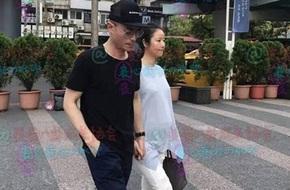 Lâm Tâm Như vác bụng bầu 6 tháng dạo phố cùng ông xã Hoắc Kiến Hoa