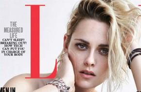 Kristen Stewart không xấu hổ về bản năng giới tính