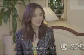Dương Mịch xuất hiện tươi tắn kể về con gái trên truyền hình